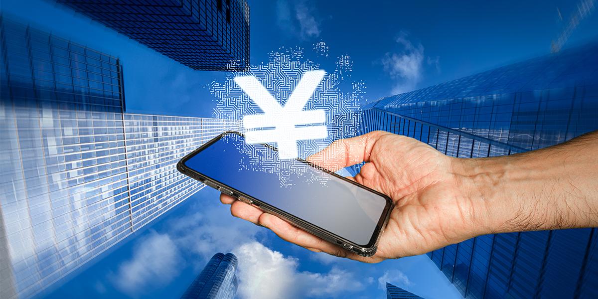 chinas digital yuan